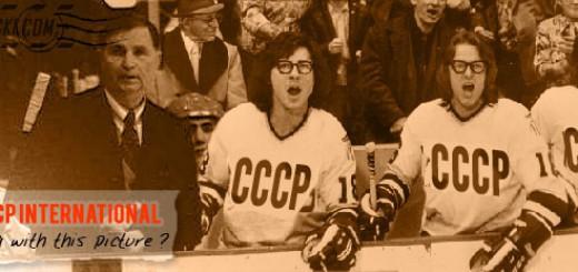 post_hockey_cccp_001
