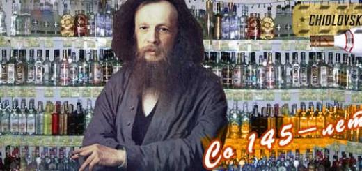145_let_vodka