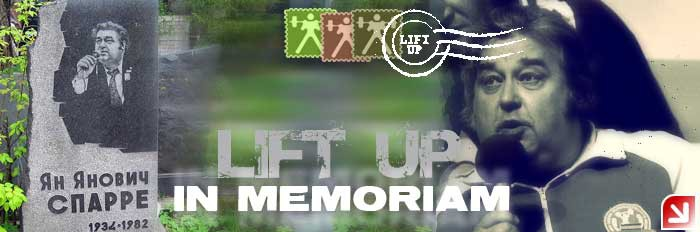 liftup_130