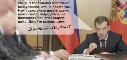 medvedev_dope