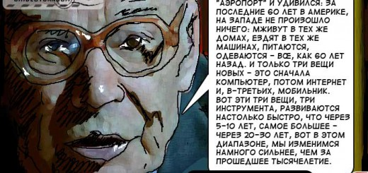 bestuzhev_lada