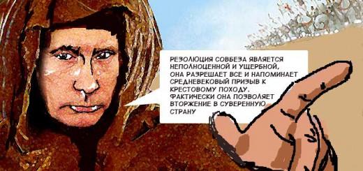 putin_libya