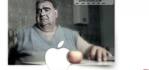 apple2apple