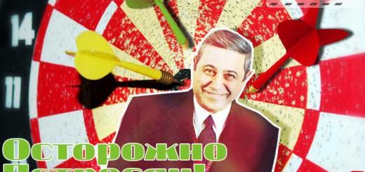 post_petrosyan