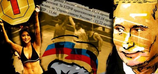 ru_elections_2011