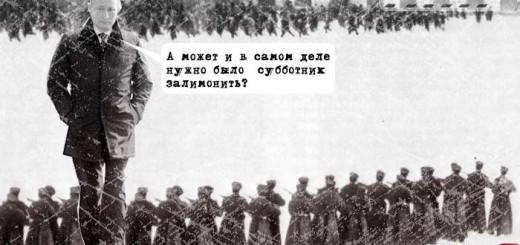 ru_elections_2011a
