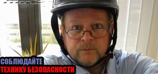 autoportrait_helmet_2012