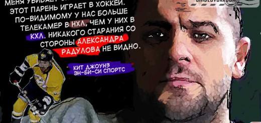 radulov_2012