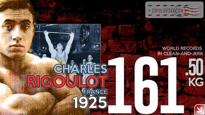 1925-rigoulot