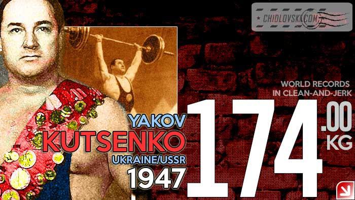 1947-kutsenko