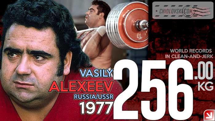 1977-alexeev