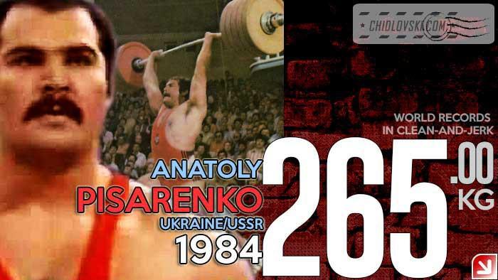 1984-pisarenko