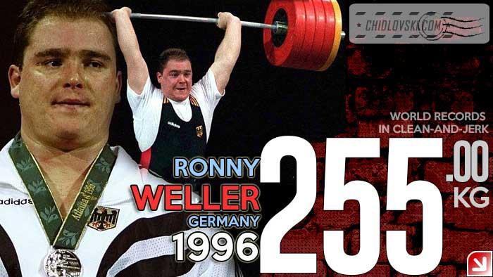 1996-weller