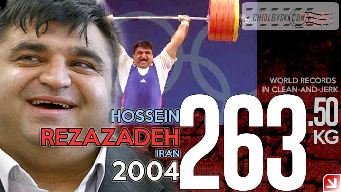 2004-rezazadeh