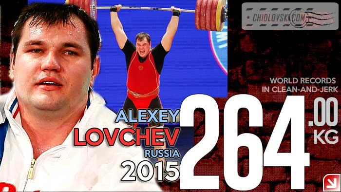 2015-lovchev