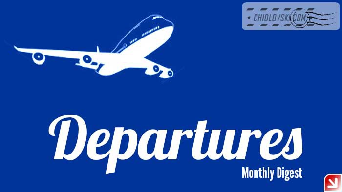 digest-departures