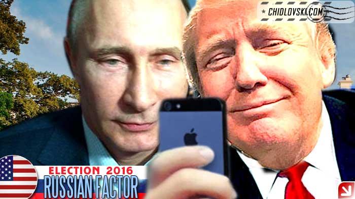 selfie-trump
