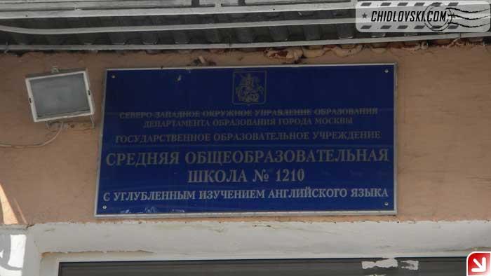 34school-004