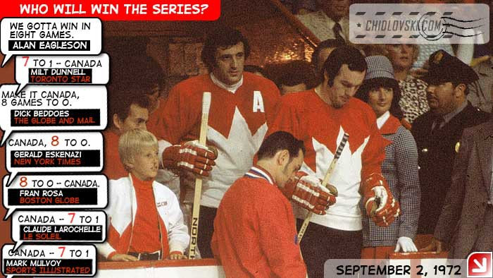 game1-1972