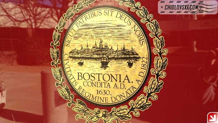 fire-truck-boston