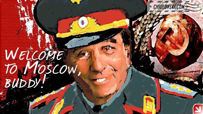 moscow-2012-deputy