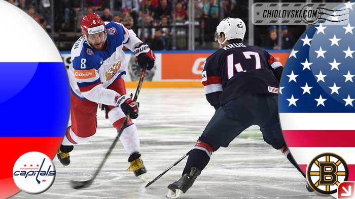 russia-usa-hockey