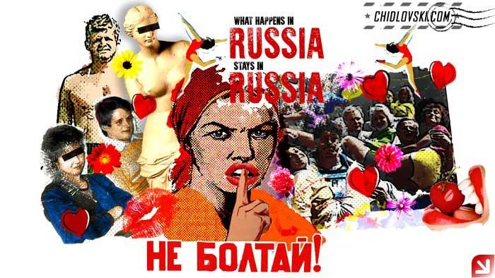 happens-in-russia-001