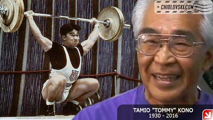 tommy-kono-in-memorium
