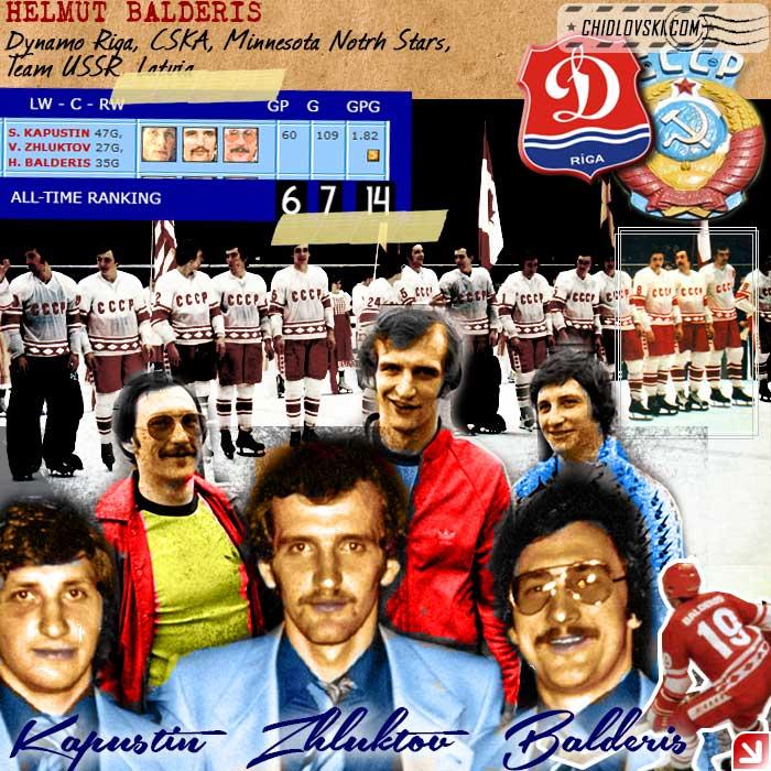 balderis-77-80-111