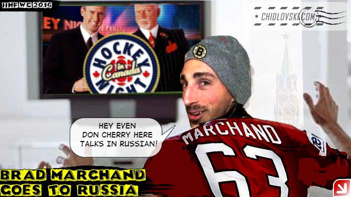 brad-marchand-wc2016-11