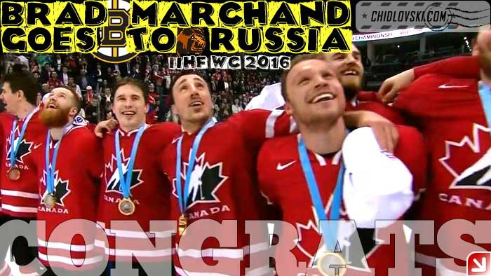 brad-marchand-wc2016-13