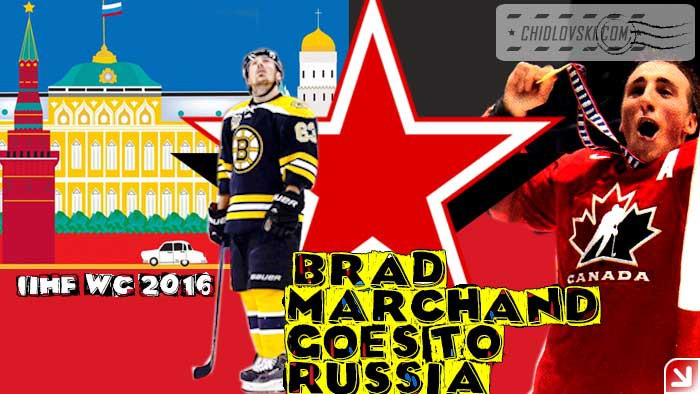 brad-marchand-wc2016t