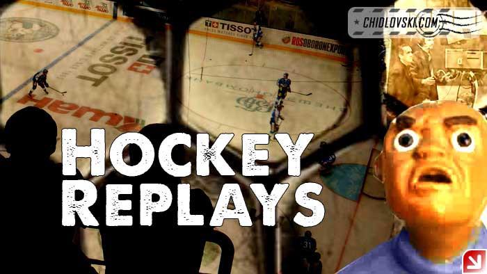 hockey-replays