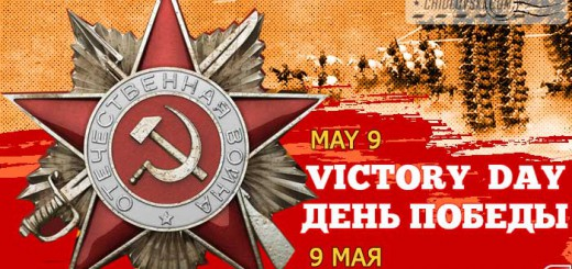 victory-day-2016