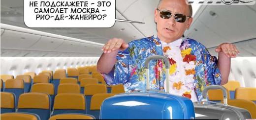 aeroflot-rio