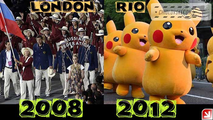 before-and-after-rio