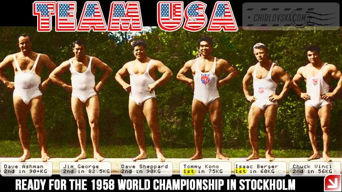 owl-team-usa-1958