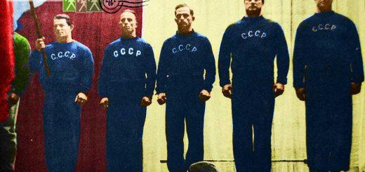 Team CCCP 1946