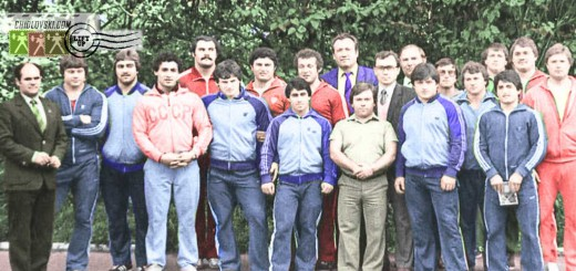 Team CCCP 1982