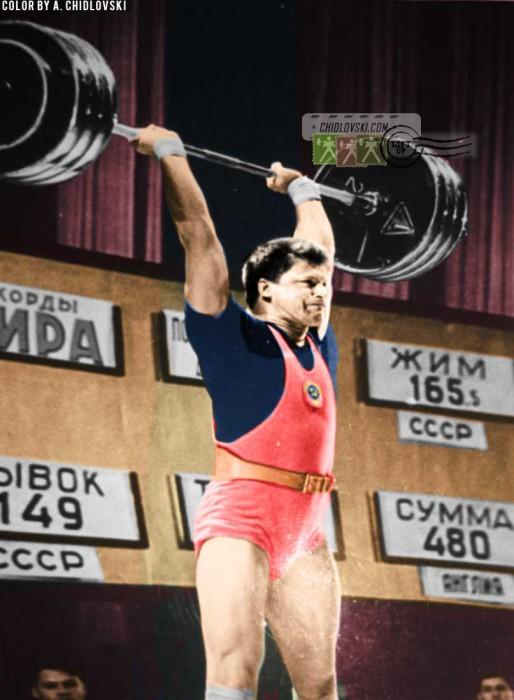 golovanov-1964ussr
