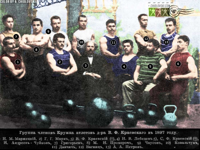 Krayevsky 1897