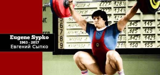 Yevgeny Sypko