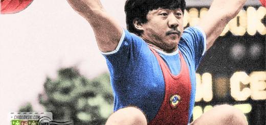 S.Lee (1986)