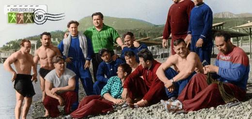 ussr-beach-1957