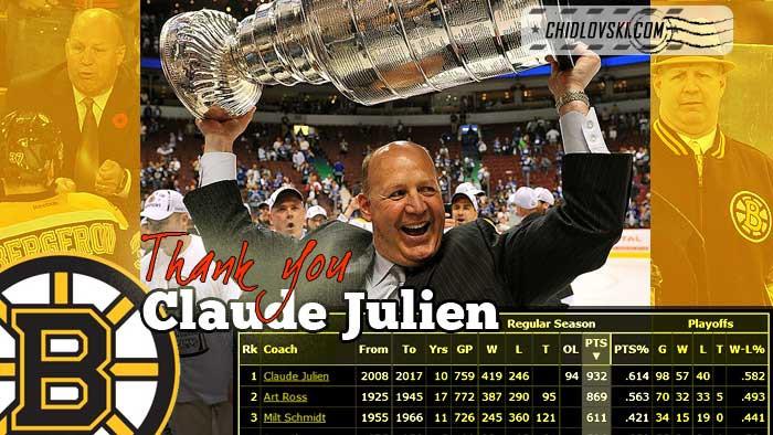 thanks-julien