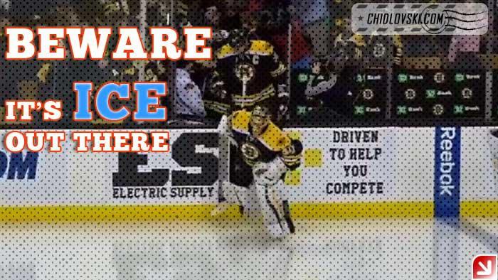 beware-ice