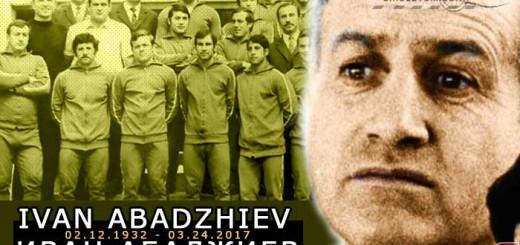 Abadzhiev