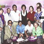 Las Vegas 1978