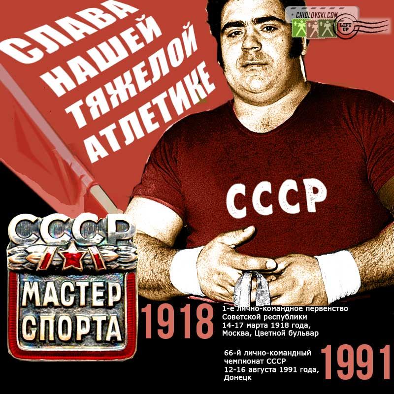plakat-sov-ta-alexeev
