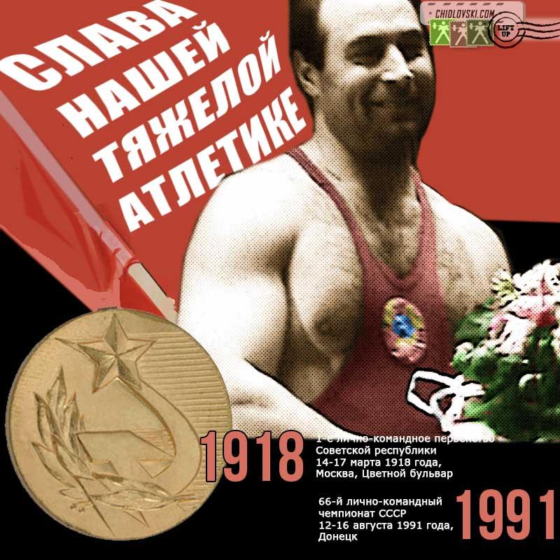 plakat-sov-ta-vorobyev